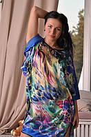 Шелковое кимоно, свободного кроя