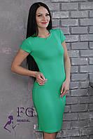 """Платье с коротким рукавом """"Eva""""  Распродажа 42, зеленый"""