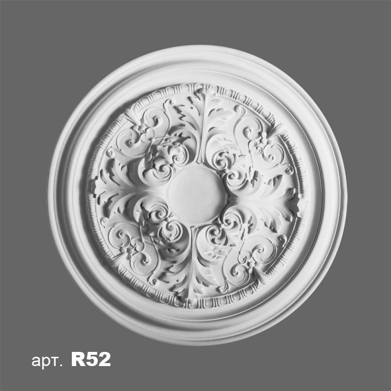 Розетка Orac Decor R52