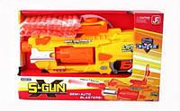Пистолет на поролоновых пулях 7003A