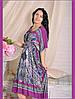Качественное женское платье с красивым принтом