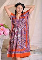 Оригинальное женское платье-туника