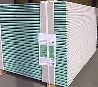 Гипсокартон «Knauf» 2500*1200*12,5 мм (влагостойкий)