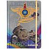 Дневник В5 в твердой обложке с ламинированием RuKКT-1439 (РУС)