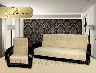 """Комплект м'яких меблів """"Доміно"""" (диван + крісло)"""
