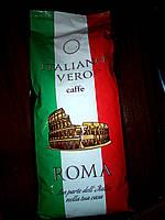 Итальянский зерновой кофе Итальяно Веро Рома Italiano Vero Roma