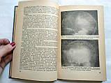 Е.Успенский Изменения нервной системы при раке 1961 год, фото 3