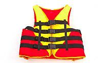 Жилет спасательный UR PL-3548-70-90