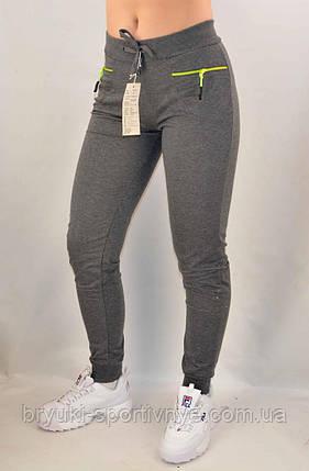 Штани спортивні жіночі трикотажні під манжет, фото 2