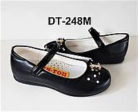 Шкільне взуття Biki в Україні. Порівняти ціни 138c06a566fb1