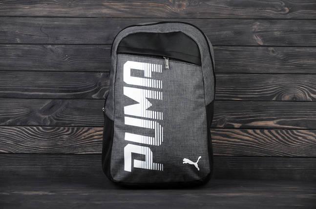 Молодежный рюкзак В стиле Puma/  Pioneer серый, фото 2