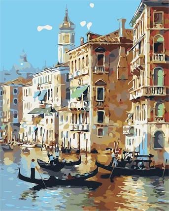 AS0259 Набор-раскраска по номерам Город влюбленных, фото 2