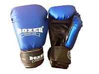 Перчатки боксерские 6 oz (кожвинил)