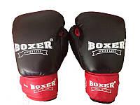 Перчатки боксерские 6 oz (комбинированные)