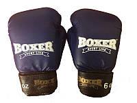 Перчатки боксерские 6 oz (кожа)
