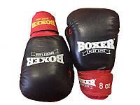 Перчатки боксерские 8 oz (комбинированные)