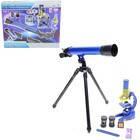 Игровой набор Limo Toy Микроскоп+подзорная труба