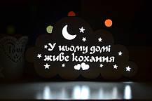 """Дерев'яний світильник """"Кохання"""", нічник для конаних, фото 3"""