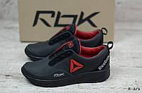 Детские кожаные кроссовки Reebok  (Реплика) (Код: R-2/1) ► [36,37,38,39], фото 1