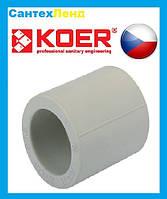 Муфта Соединительная 20х20 Koer