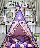 """Вигвам для девочки розово сиреневый """" Совушки королевские"""". Палатка. домик для игр"""
