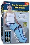 Домашний массажер Air Compression Leg Wraps, фото 5