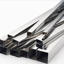 Труба стальная профильная 50х50х1,5