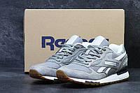 Кроссовки Reebok LX 850 Grey, фото 1