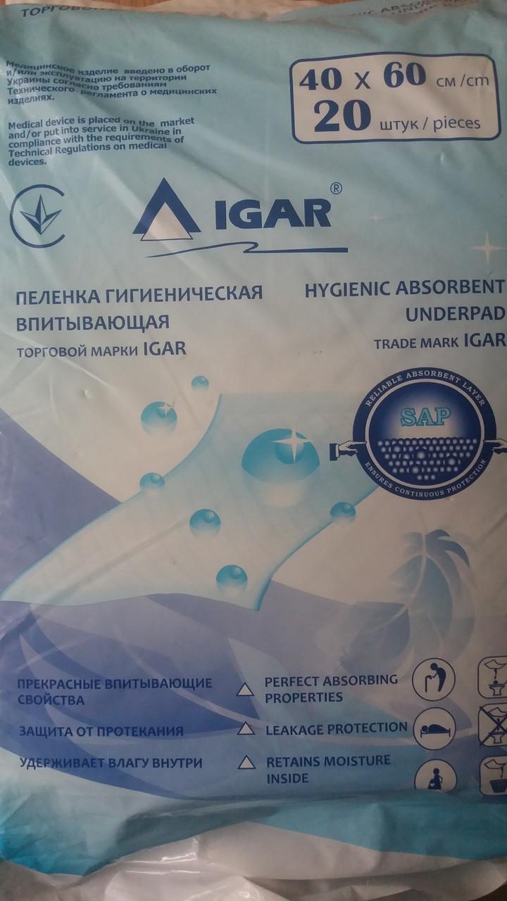 Пеленки Игар гигиенические одноразовые  40см*60см№1