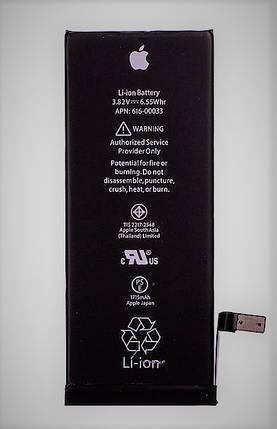Аккумуляторная батарея iphone 6s, фото 2