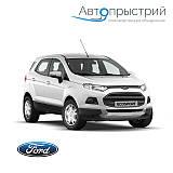 Захист двигуна і КПП - Ford Ecosport