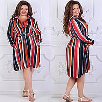 """Платье больших размеров """" Полоски """" Dress Code"""