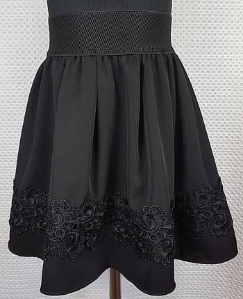 Юбка школьная черная с кружевом вставка р. 134-152, фото 2