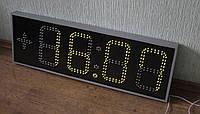 Зеленые часы-календарь, теневые.