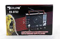 Радио RX BT02 (Продается только ящиком!!!) (12)   в уп. 12шт.