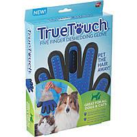 Перчатка для вычесывания шерсти True Touch.