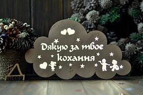 """Деревянный светильник, ночник """"Дякую за кохання..."""", фото 2"""