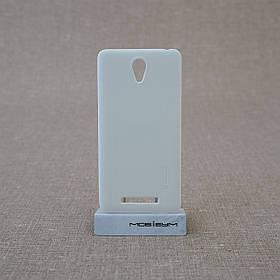 Накладка Nillkin Super Frosted Shield Xiaomi Redmi Note 2 white EAN/UPC: 6902048104235