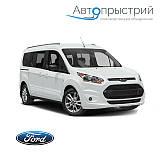 Захист двигуна і КПП - Ford Transit Connect