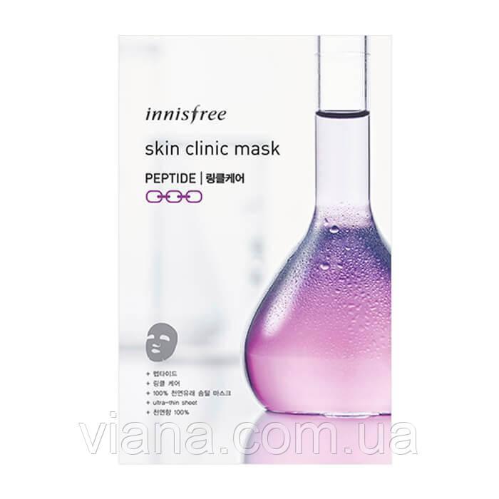 Ультратонкая листовая маска для лица с пептидами и аденозиномInnisfree Skin Clinic Mask Peptide 20 мл