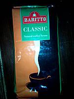 Итальянский зерновой кофе Баритто Baritto Classic