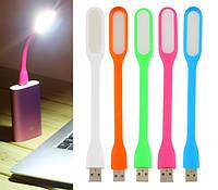 Мини USB LED подсветка для ноутбука, компьютера, фото 1