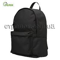 Рюкзак городской Стрелок черный
