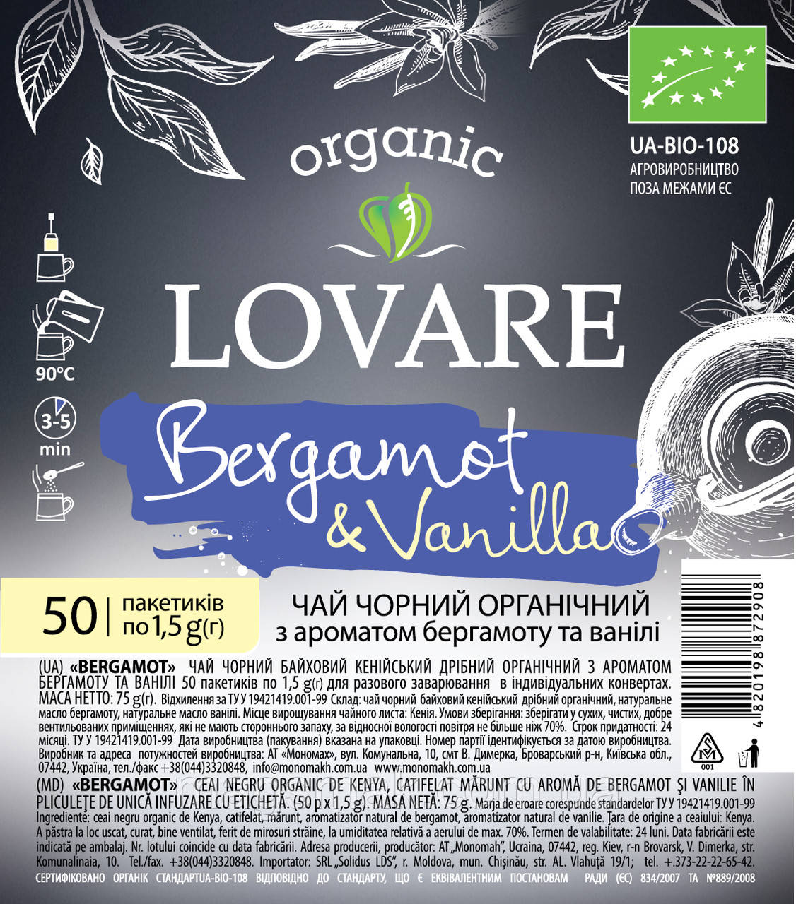 Чай Lovare Organic Bergamot / Ловаре Органік Бергамот 50 пакетиків