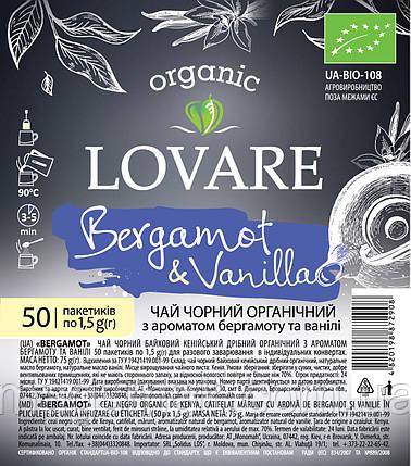 Чай Lovare Organic Bergamot / Ловаре Органік Бергамот 50 пакетиків, фото 2