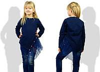 Туника для девочек от 116 до 134 см рост.