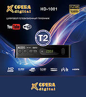 Т2 тюнер HD-1001 с поддержкой wi-fi адаптера ( OPERA DIGITAL )