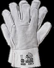 Перчатки  RBCS JS из яловой кожи REIS (RAW-POL) Польша