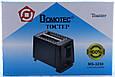 Тостер Domotec MS 3230 для гренок, тостов 650W, черный, фото 3