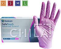 Нитриловые перчатки розовые 4г/м² неопудренные (100шт/уп) Медиком SafeTouch® Extend Pink